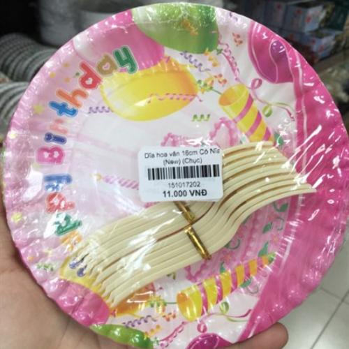Dĩa hoa văn có nĩa 16cm(New)